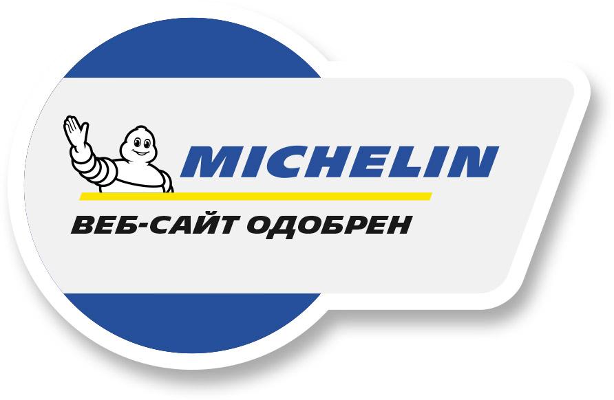Логотип мишлен фото